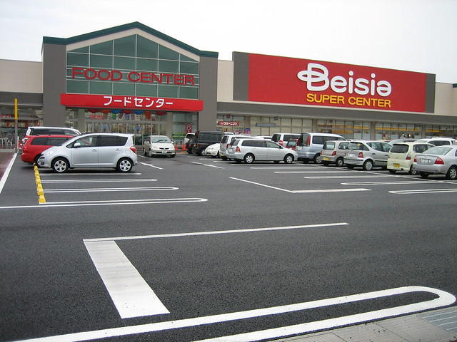 Beisia superstore or hypermarket