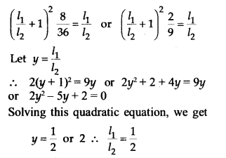 NEET AIPMT Physics Chapter Wise Solutions - Current Electricity explanation 17.1