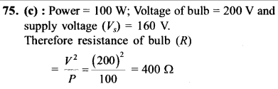NEET AIPMT Physics Chapter Wise Solutions - Current Electricity explanation 75