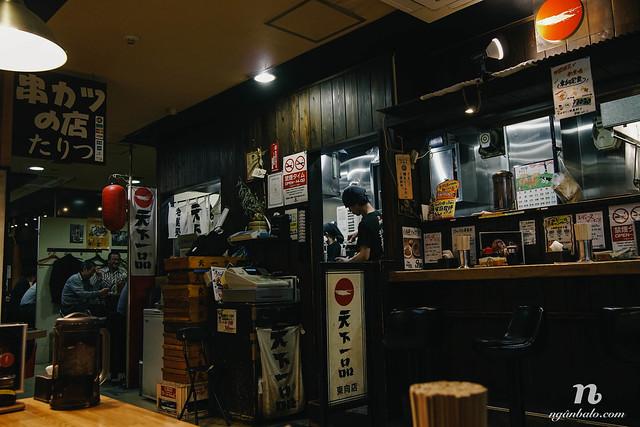 Du lịch bụi Nhật Bản (8): Buổi tối ở Nara có gì? - Lại ăn ramen!
