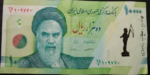 Iran banknote with protest drawing
