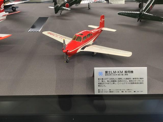 あいち航空ミュージアム 名機百選 富士LM・KM 模型 1C66DA77-B2DE-4BBD-986A-2A72815E337A