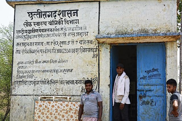 Defunct  Reverse Osmosis plant at Bagledi.