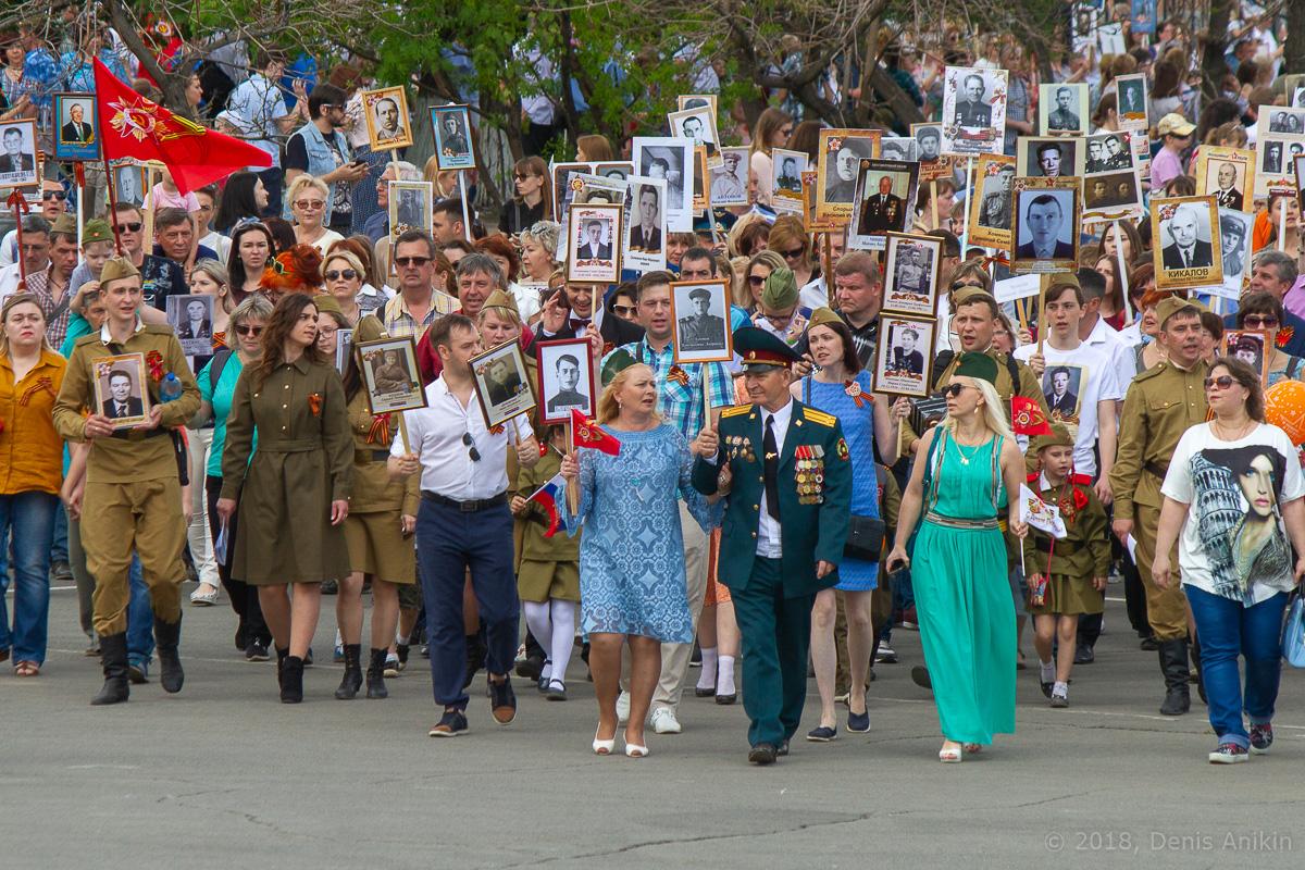 Бессмертный полк Саратов 2018 фото 15