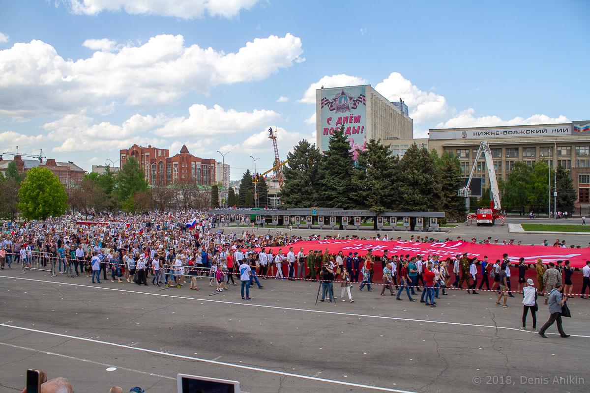 Бессмертный полк Саратов 2018 фото 4