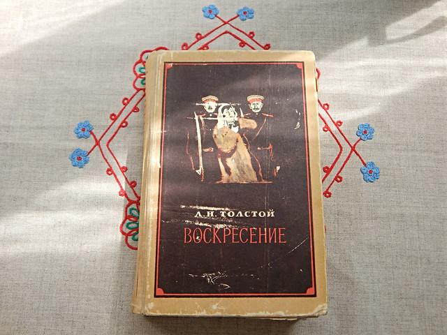 Слово недели - бисквиты Альберт из романа Л. Н. Толстого Воскресение   HoroshoGromko.ru