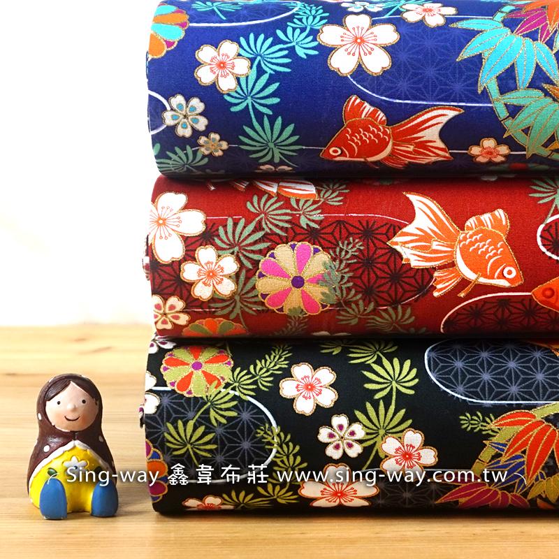 燙金金魚 日式和風 節慶佈置 紅包袋 燙金花紋 夏季風 手工藝DIy拼布布料 CA450739