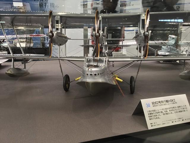 あいち航空ミュージアム 名機百選 90式2号飛行艇 31E3CC5B-570B-4751-B6D1-E1F29C69493B