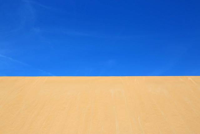 Taroa dunes, Guajira, Colombia