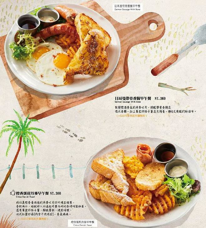 貳樓餐廳早午餐義大利麵甜點菜單menu訂位