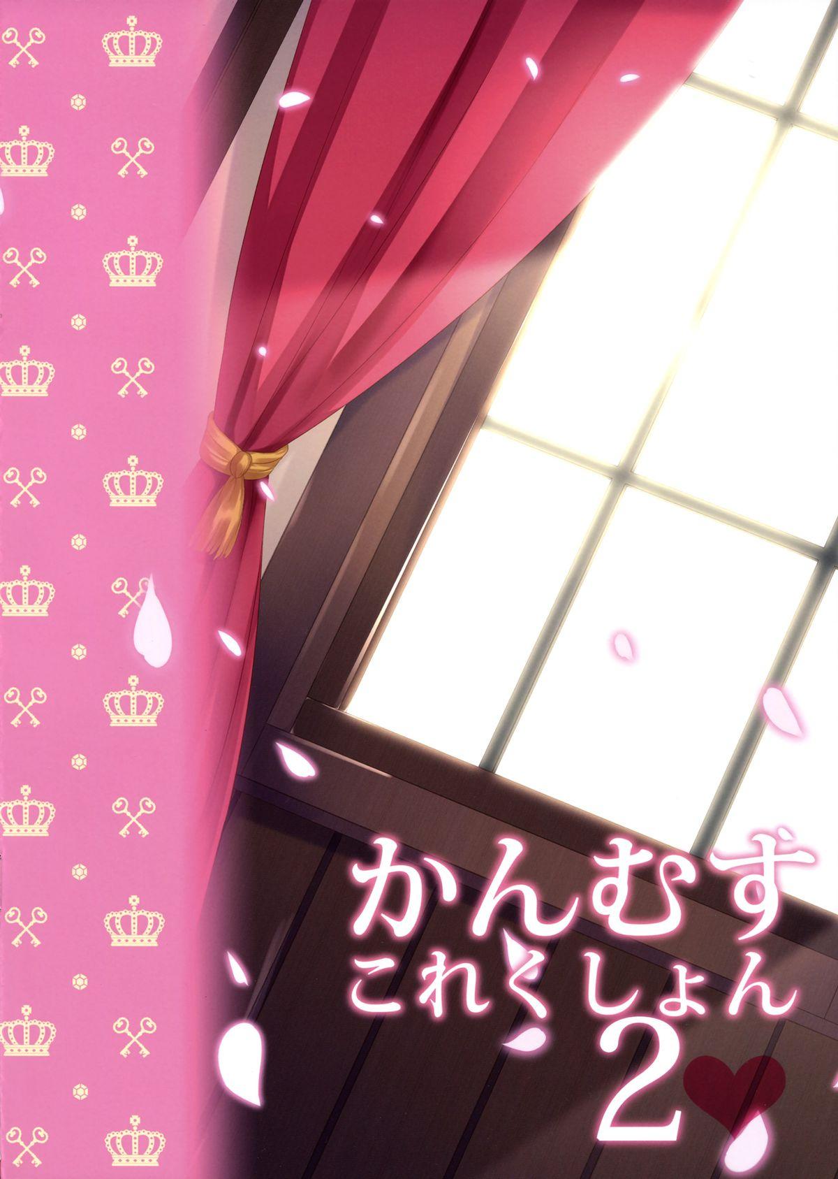 Hình ảnh  trong bài viết Truyện hentai Kanmusu Collection 2