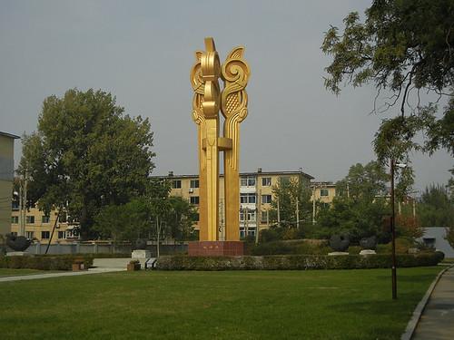 DSCN2280 - Sun Bird Column, Xinle Ruin, Shenyang