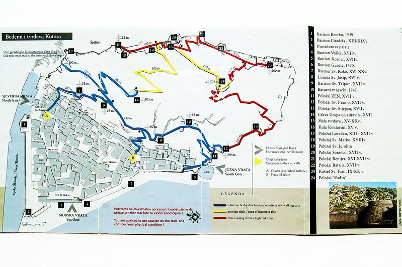 Карта фортификационной системы Котора