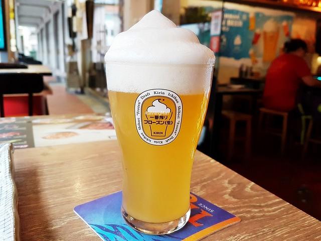 Beer Kirin Ichiban Pineapple