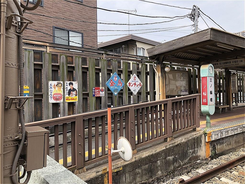 20180502_TokyoSakuraTram (8)