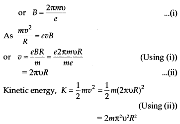 NEET AIPMT Physics Chapter Wise Solutions - Moving Charges and Magnetism explanation 12.1