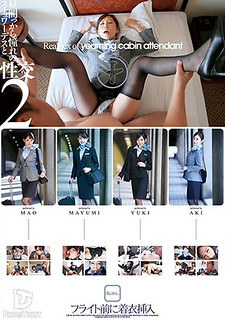 HFD-160 Stewardess And Adorable Sexual Intercourse Since Daytime 2 Clothes Inserted 4 Hours Before Flight