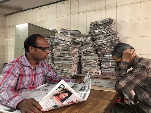 City Hangout - Library of Newspapers, Daryaganj