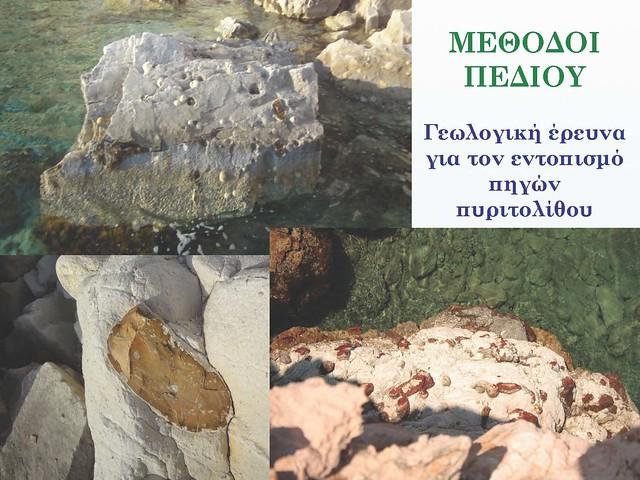 NeanderthalsintheIonianSeaBLOD_Page_20