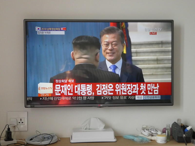 Korean leaders meet