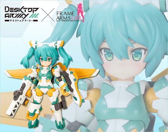 壽屋『Frame Arms Girl 骨裝機娘』x Megahouse『Desktop Army』B-101s 希爾菲(フレームアームズ・ガール シルフィー)