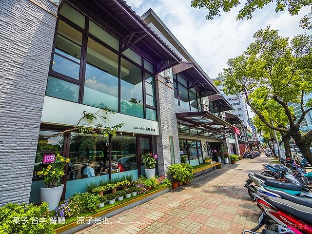 葉子 台中 餐廳 168