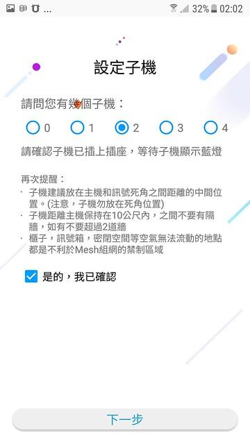 Screenshot_20180517-020234