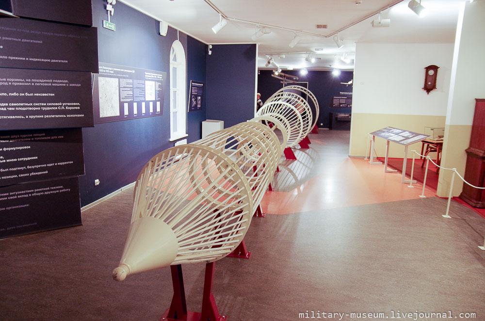 Музей космонавтики и ракетной техники СПб -50