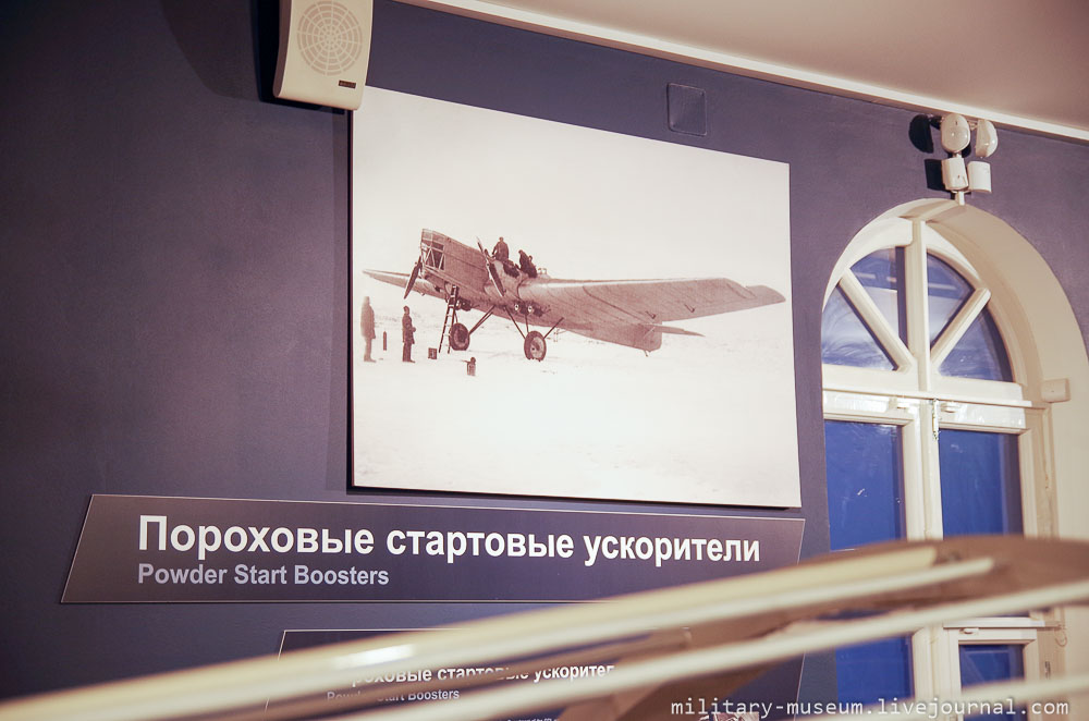 Музей космонавтики и ракетной техники СПб -39