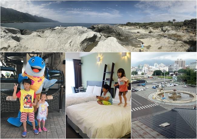 六月底遊花蓮領旅遊補助!最靠近海邊的麗翔酒店,近東大門夜市