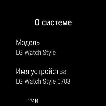 screen (2)