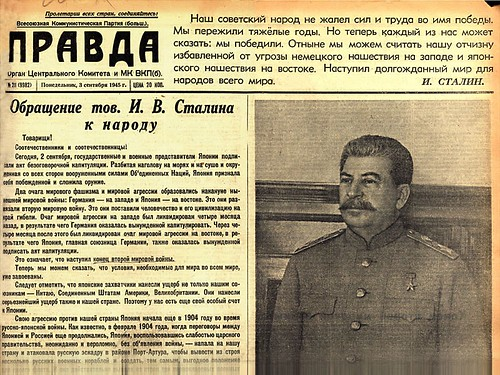 Stalin-archive-1