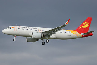 F-WWIQ A320N 270418 TLS