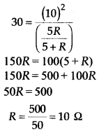 NEET AIPMT Physics Chapter Wise Solutions - Current Electricity explanation 20.1