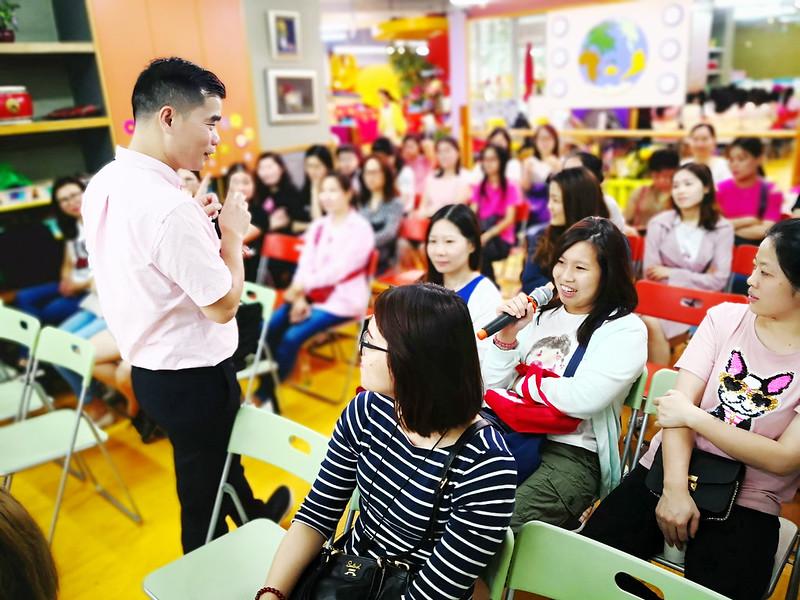 家長學習小組~快速記憶法(三)