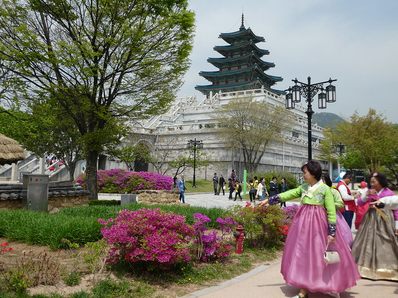 The National Folk Museum of Korea, Seoul
