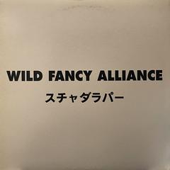 スチャダラパー:WILD FANCY ALLIANCE(JACKET A)