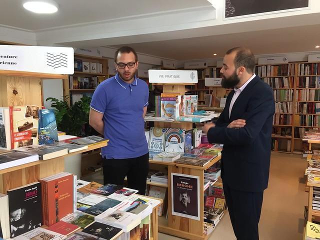 Formation libraires en Algérie