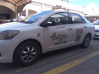 Trellos Taxi