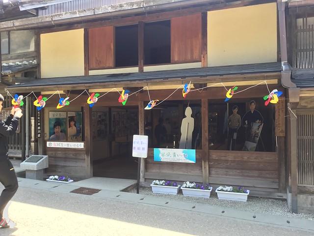 岩村にてNHK朝ドラ「半分、青い」番組展開催中 IMG_2746