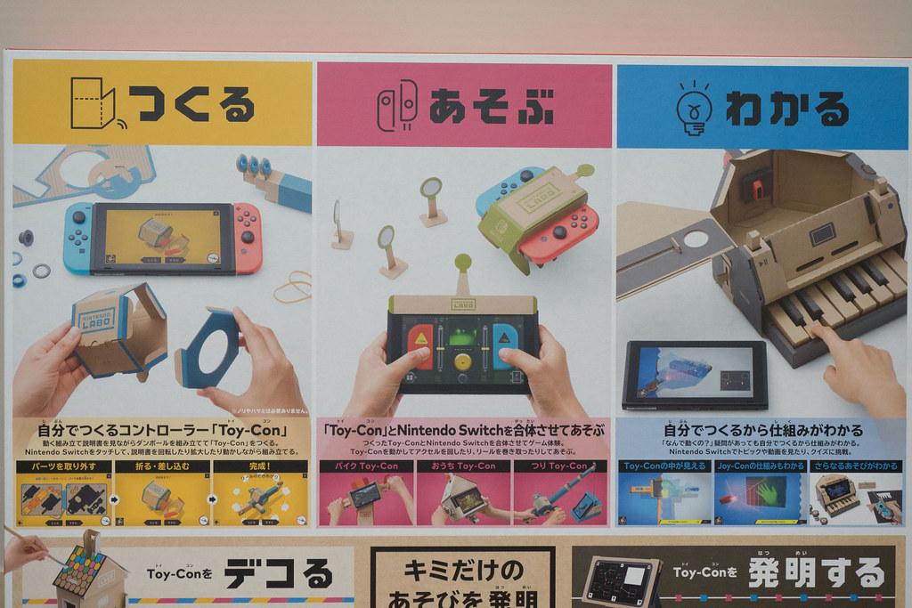 Nintendo_Labo-2