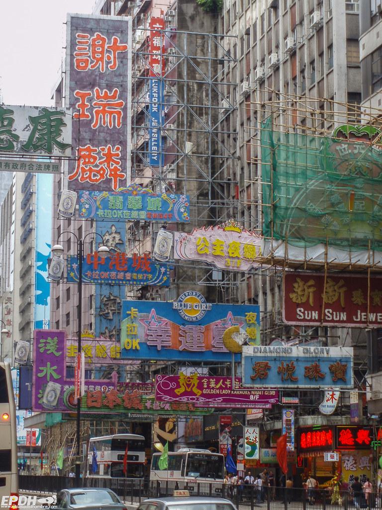 05-kowloon