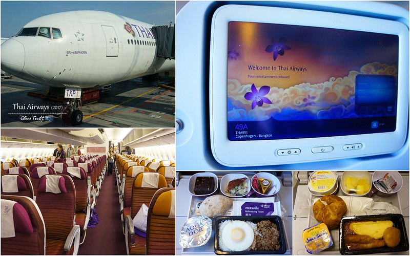 2017 Thai Airways