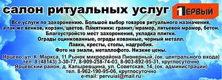 pervyi-02_web