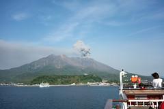 Kagoshima鹿児島
