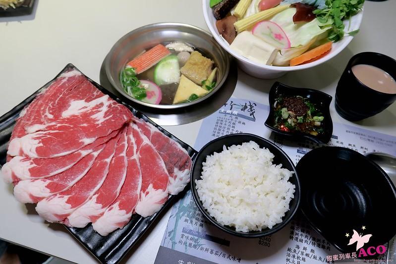 基隆火鍋IMG_4674.JPG