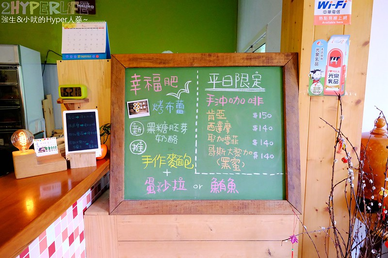 漫時光咖啡│苗栗山城裡被綠意包圍的白色夢幻咖啡屋,好像來到童話故事書的小屋裡喝下午茶~假日也有午餐提供喔! @強生與小吠的Hyper人蔘~