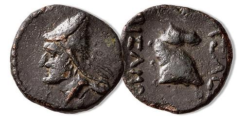 Armenia coin of Arsames I