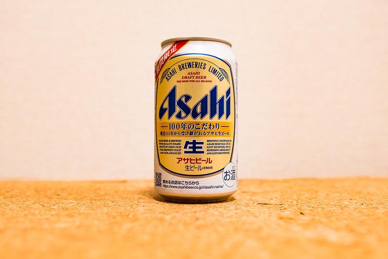 アサヒ生ビールの缶
