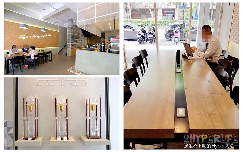 奎克咖啡公益店-外觀環境 (2)